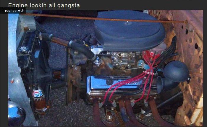 Двигатель в стиле Гангста -  без него зомбикар не поедет!