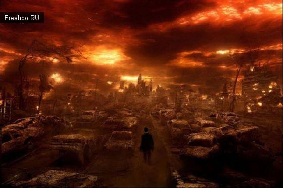 Мир после 2012 года? Что нас ждет или наброски постапокалипса!