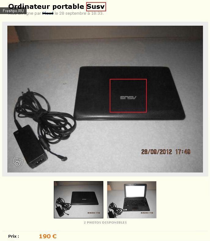 Продается ноутбук SUSV (ASUS)
