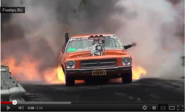 Сумасшедший старт автомобиля, который Вы когда либо видели
