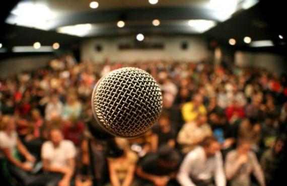 Что такое аудиенция?